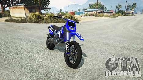 Maibatsu Sanchez Yamaha-KTM-Monster Energy для GTA 5
