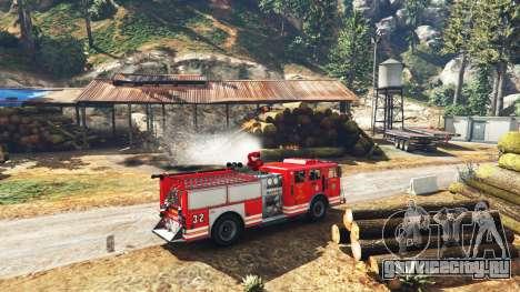 Работа в пожарной службе v1.0-RC1 для GTA 5 третий скриншот