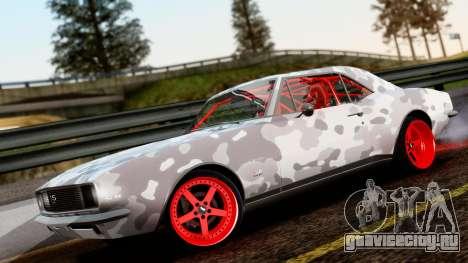 Chevrolet Camaro SS Camo Drift для GTA San Andreas