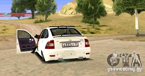 ВАЗ 2172 Тюнинг для GTA San Andreas вид справа