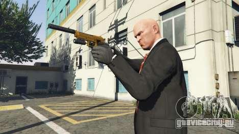 Наёмный убийца для GTA 5