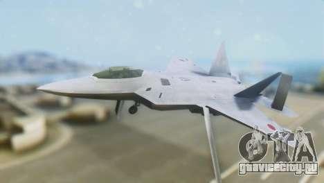 F-15DJ (E) JASDF Aggressor 32-8081 для GTA San Andreas