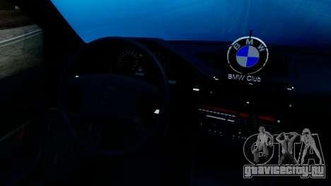 BMW M5 E34 Gradient для GTA San Andreas вид справа