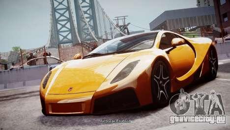 GTA Spano 2013 для GTA 4