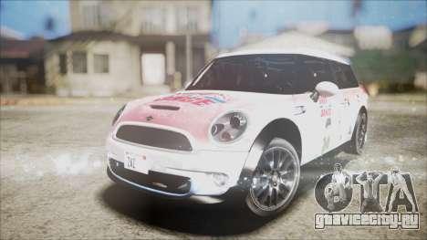Mini Cooper Clubman 2011 Sket Dance для GTA San Andreas вид снизу