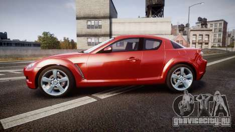 Mazda RX-8 2006 v3.2 Advan tires для GTA 4 вид слева