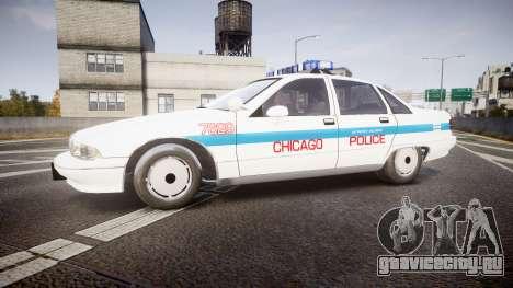 Chevrolet Caprice Chicago Police [ELS] для GTA 4 вид слева