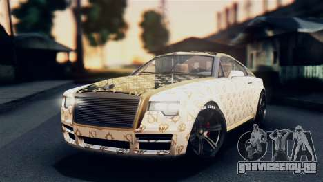 GTA 5 Enus Windsor IVF для GTA San Andreas вид изнутри