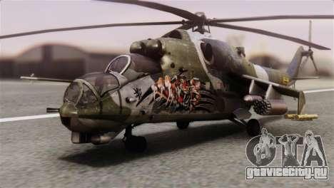 Mil Mi-24V Czech Air Force Tigermeet для GTA San Andreas