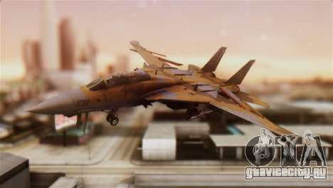 F-14A Tomcat NSAWC Brown для GTA San Andreas