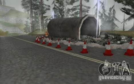 Ремонт дороги для GTA San Andreas третий скриншот