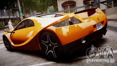 GTA Spano 2013 для GTA 4 вид сзади слева
