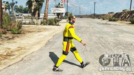 Костюм каратэ для GTA 5 третий скриншот