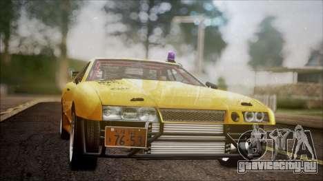 New Elegy для GTA San Andreas вид слева