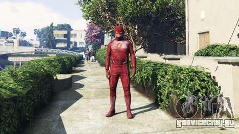 Костюм Flash для GTA 5