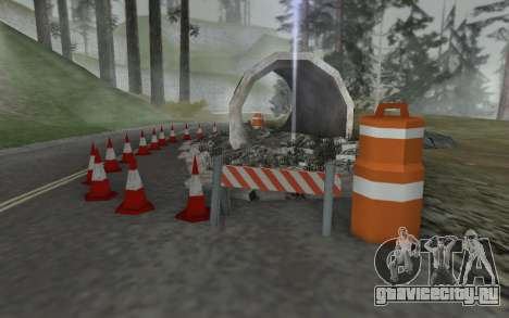 Ремонт дороги для GTA San Andreas второй скриншот