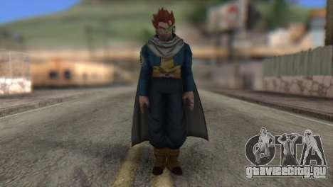 Dragon Ball Xenoverse Mysterious Warrior для GTA San Andreas