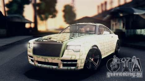 GTA 5 Enus Windsor IVF для GTA San Andreas вид сверху