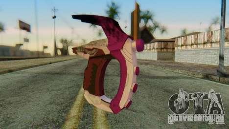 Break Gun для GTA San Andreas
