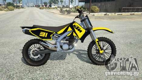 Maibatsu Sanchez Yamaha-KTM-Monster Energy для GTA 5 вид слева