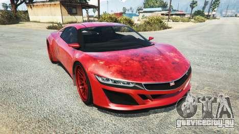 Dinka Jester (Racecar) Blood для GTA 5