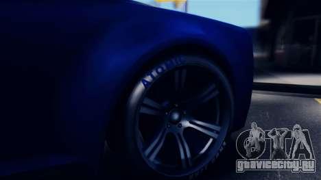 GTA 5 Enus Windsor IVF для GTA San Andreas вид сзади