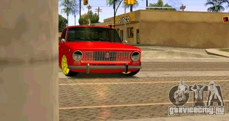 ВАЗ 2101 MU для GTA San Andreas вид слева