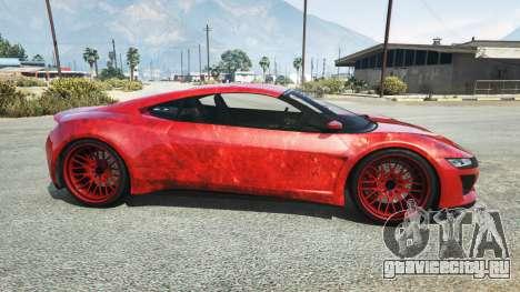 Dinka Jester (Racecar) Blood для GTA 5 вид слева