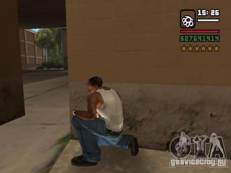 Real Cops для GTA San Andreas
