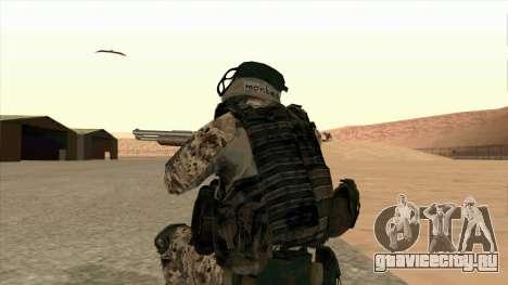 BF3 Montes для GTA San Andreas четвёртый скриншот