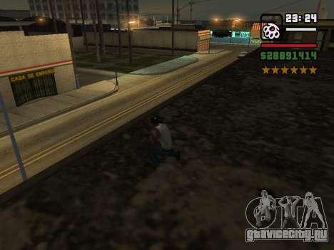 Real Cops для GTA San Andreas второй скриншот