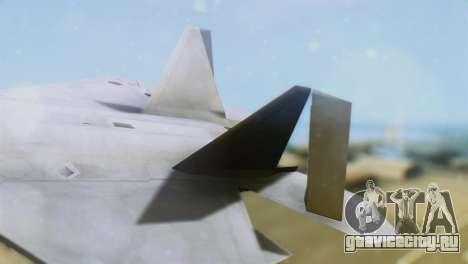 F-15DJ (E) JASDF Aggressor 32-8081 для GTA San Andreas вид сзади слева