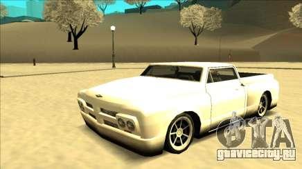 Slamvan Final для GTA San Andreas