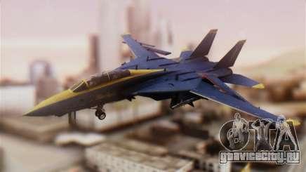 F-14A Tomcat Blue Angels для GTA San Andreas