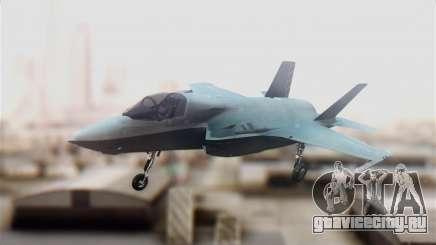 F-35B Lightning II для GTA San Andreas