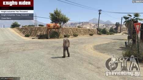 Knight Rider: K.I.T.T [.NET] 2.6.1 для GTA 5 второй скриншот