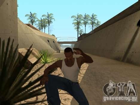 Ped.ifp Анимации гопника для GTA San Andreas седьмой скриншот