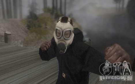 Противогаз из DayZ Standalone для GTA San Andreas