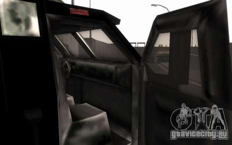 Машина доставки тюнинг-деталей для GTA San Andreas вид сзади слева