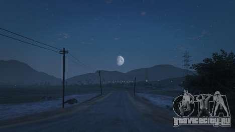 Doge Moon для GTA 5 третий скриншот