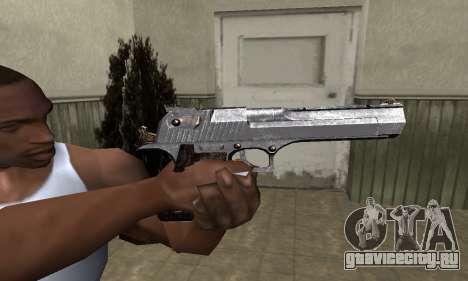 Old Deagle для GTA San Andreas
