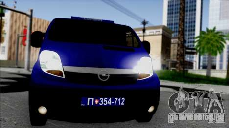 Opel Vivaro Policija для GTA San Andreas вид сзади
