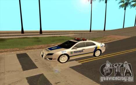 Ford Taurus Ukraine Police для GTA San Andreas вид слева