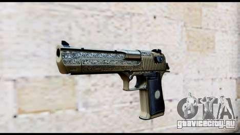 Golden Engraved Desert Eagle для GTA San Andreas