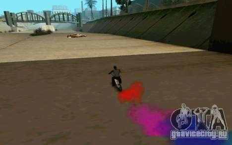 Bike Smoke для GTA San Andreas пятый скриншот