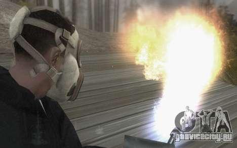 Противогаз из DayZ Standalone для GTA San Andreas третий скриншот