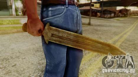 Dwarven Dagger для GTA San Andreas второй скриншот