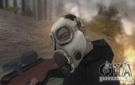 Противогаз из DayZ Standalone для GTA San Andreas четвёртый скриншот