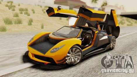 Pegassi Osyra Full Extras для GTA San Andreas вид изнутри