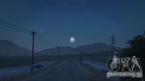 DeathStar Moon v3 Complete Deathstar для GTA 5 третий скриншот